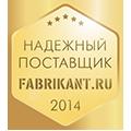 КОРДА - надежный поставщик 2014