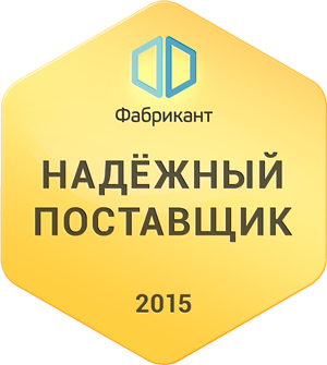 КОРДА - надежный поставщик 2015