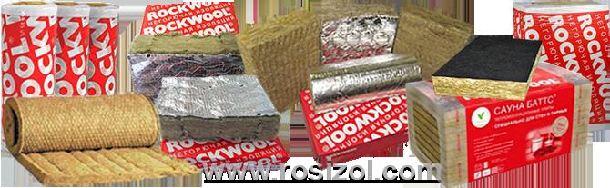 ассортимент производителя Rockwool в поставках от Корды